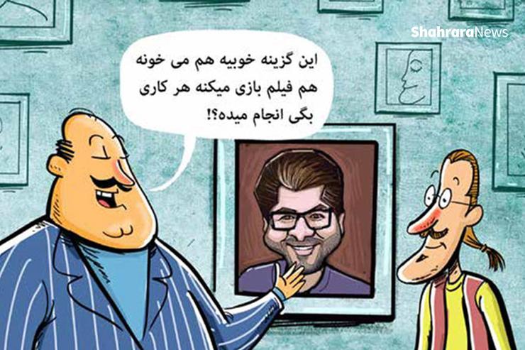 به بهانه حضور حامد همایون در یک سریال طنز