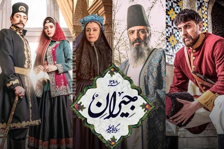 بررسی پرهوادارترین سریالهای ایرانی به بهانه ساخت «جیران» و «خاتون»