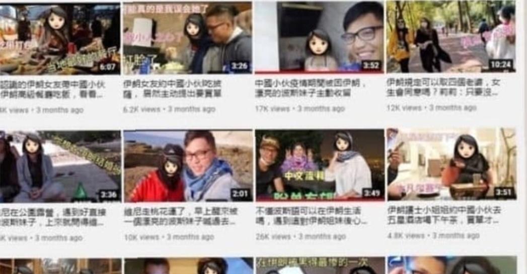 ماجرای ارتباط مرد چینی با دختران ایرانی | ورود پلیس به پرونده تبعه چینی در ایران + فیلم و عکس
