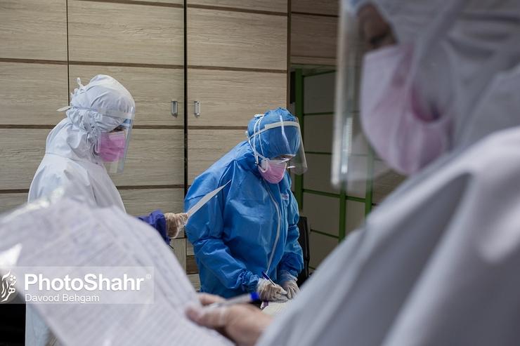 آماده باش تمامی بیمارستانهای دانشگاه علوم پزشکی مشهد   عملهای جراحی غیرضروری لغو شد