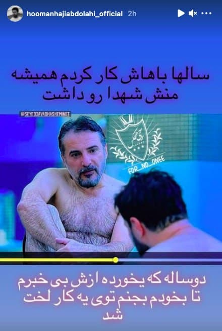 ماجرای جواد هاشمی در «زخم کاری» و سکانس پرحاشیه استخر + فیلم و عکس