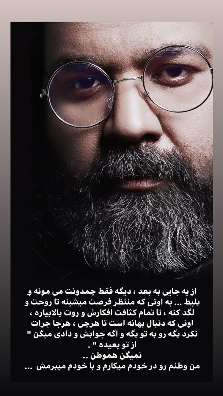آیا «رضا صادقی» از ایران مهاجرت میکند؟ + عکس