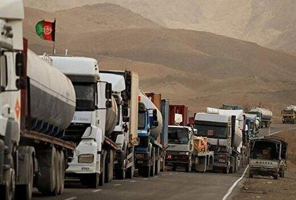 «افغانستان» فرصتی پیشروی فعالان اقتصادی!